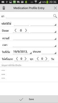 HOSxP Mobile