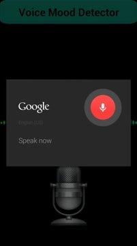 语音情绪探测器