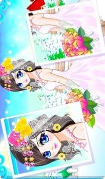 完美新娘婚纱