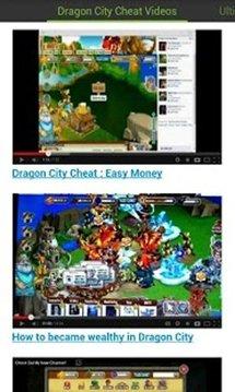 Dragon City Breading Cheats
