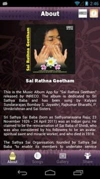 Sai Rathna Geetham Lite