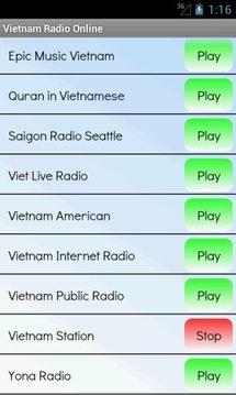 越南广播电台在线
