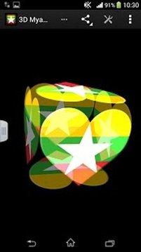 3D Myanmar Live Wallpaper