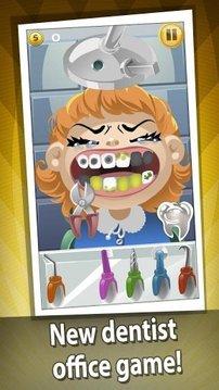 牙医办公室2