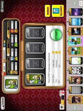 Jubmoo Online HD