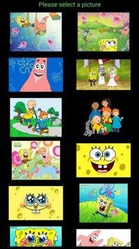 sponge puzzle kids game