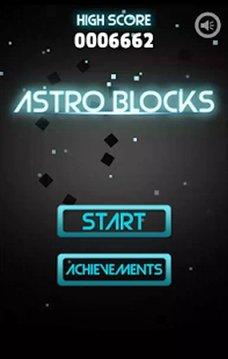 Astro Blocks
