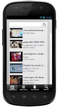 Khmer Song Free