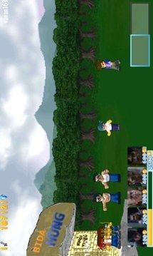 Bụi Đời Chợ Lớn (Game)