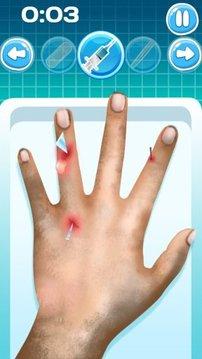 手外科护理
