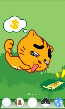 Happy April Fool's Day Cat