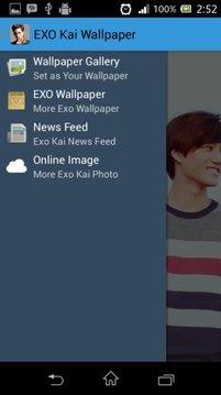 EXO Kai Wallpaper