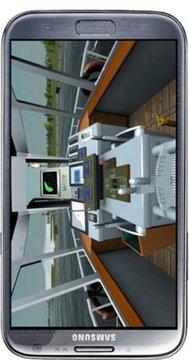 船舶驾驶模拟器