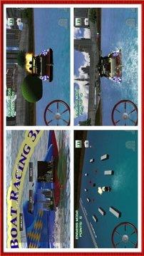 BoatRacing3D