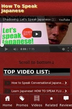 How To Speak Japanese