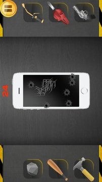 Détruire iPhone