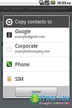 复制联系人Copy Contacts Lite v2.1