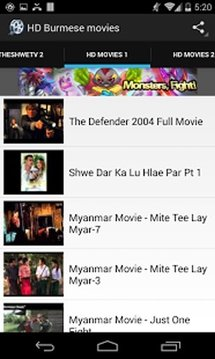 HD Myanmar Movies