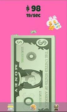 Make it Rain: Money Rain