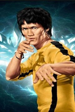 """Bruce Lee """"The Dragon"""" LWP"""
