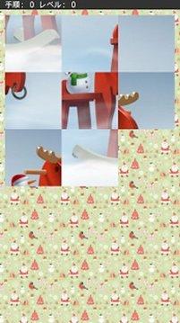 クリスマススライドパズル