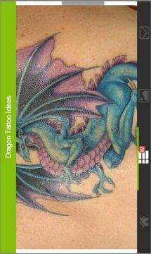 Dragon Tattoo Ideas