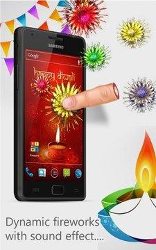 Diwali 2014 live Wallpaper