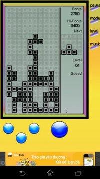 Tetris Classic ( Pro Version )