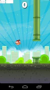 Flappi Bird