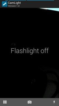 CamLight Flashlight
