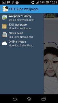 EXO Suho Wallpaper