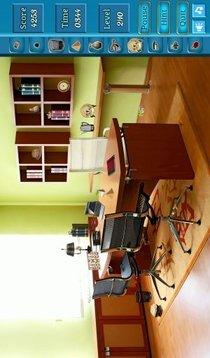 Office Hidden Objects Free