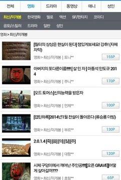 무료영화-무료최신영화/실시간 한국영화/고화질 해외영화