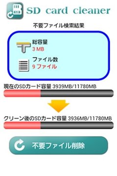 应用截图9