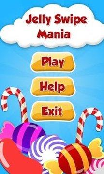 Jelly Swipe Mania