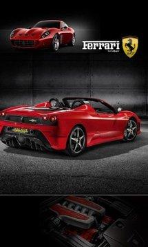 Ferrari Games Live Wallpaper