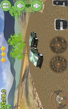 Army Hummer 3D