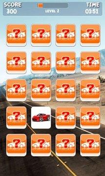 Sport Car Memory Game