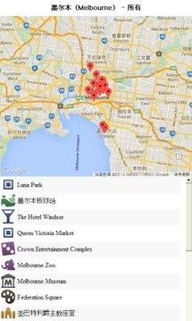 苏梅岛 城市指南(地图,名胜,餐馆,酒店,购物)