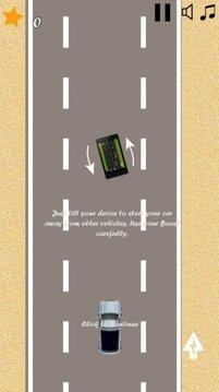 公路赛车速度