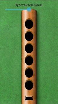Flute Blow