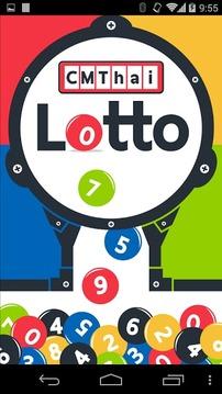 CMThai Lotto เรียงเบอร์เพ่ หวย