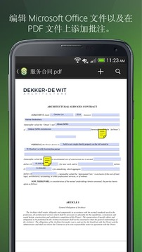 ShareFile Mobile