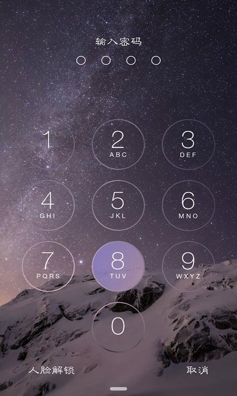 iphone6苹果人脸锁屏主题