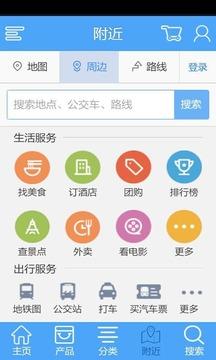 中国人力资源网