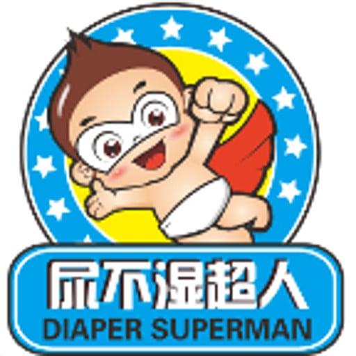 可爱小孩超人头像