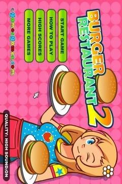 美女漢堡店2