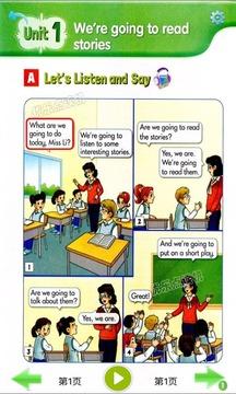 湘少3起5年级-优乐点读机