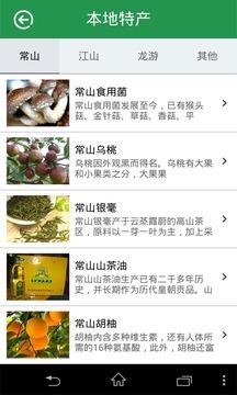 浙江现代农业网
