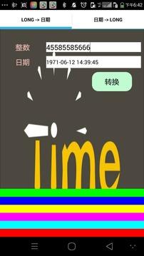 TimeFormator
